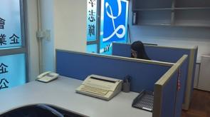 yuenlong_4.jpg