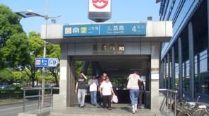 shanghai_4.jpg